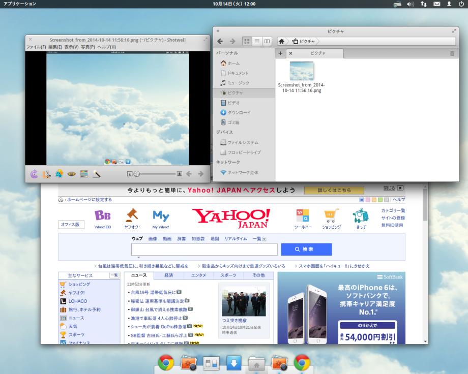 Screenshot_from_2014-10-14 12_00_33