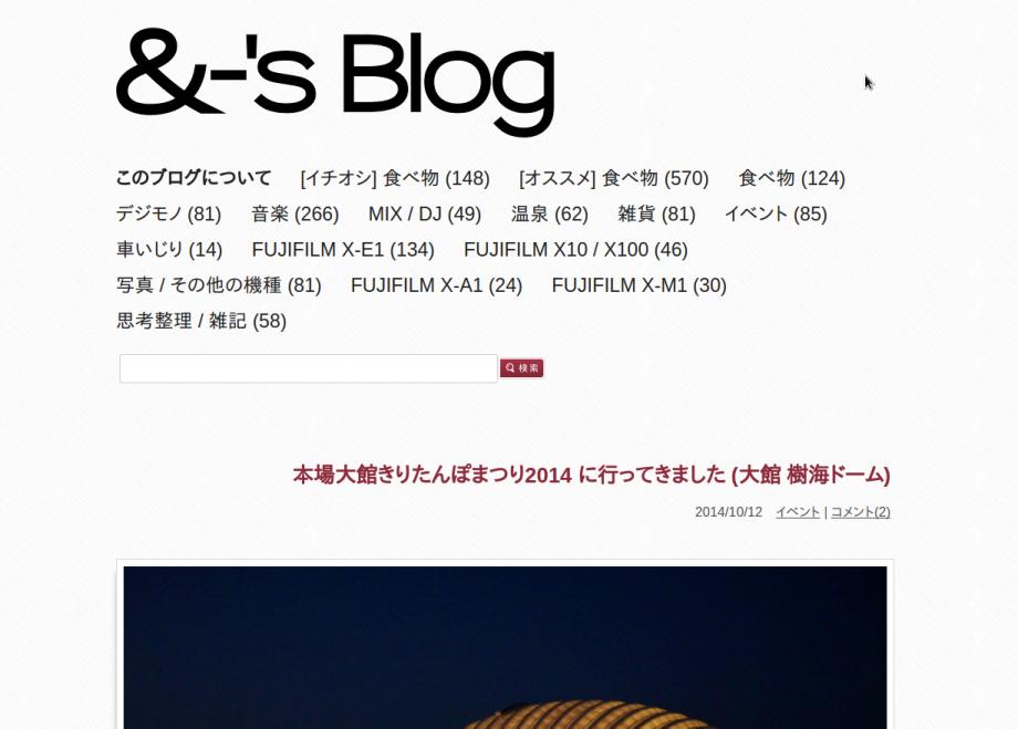 Screenshot_from_2014-10-14 12_12_10