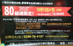 IMG_20141005_112300_convert_20141014191830.jpg