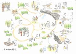 御殿場東山旧岸邸イラストマップ