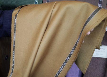 黄土色のオーダージャケット生地
