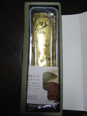 黄金の焼き菓子2