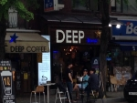 deep coffee