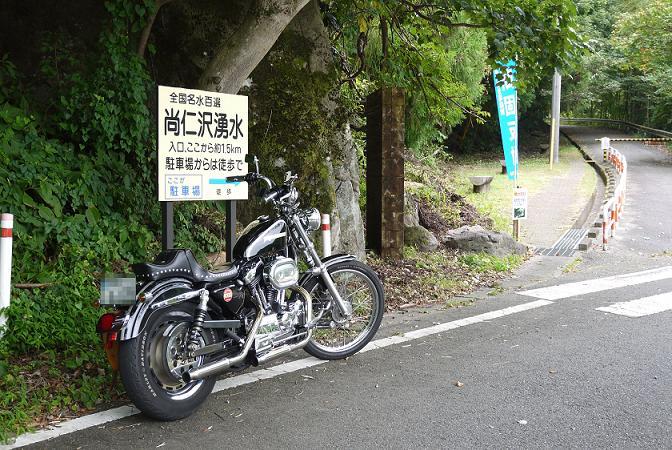 2014_0917戸田別館 0013