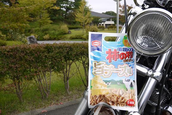 2014_0917戸田別館 0018