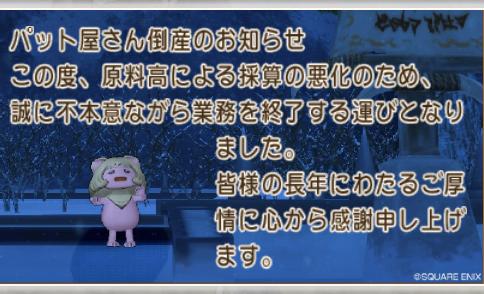 pat_201404111722281bc.jpg