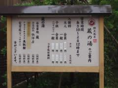 129359552064316131647_kuranoyu1.jpg