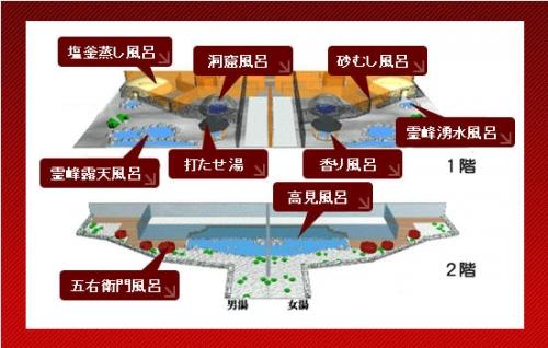 129402043148016121298_spa_floormap.jpg