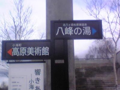 Image010~01