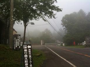 乗鞍朝霧 (307x230)