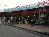 蟹市場 (205x154)