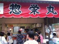 蟹市場2 (205x154)