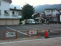 かしや駐車場 (205x154)