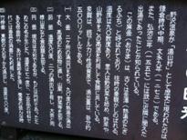 大釜説明 (205x154)