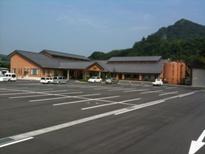 小野上オンセンセンター