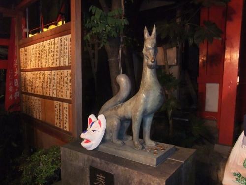 狐の行列13