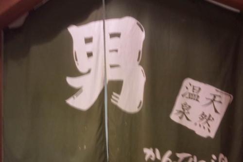 かんな納車オフ (5)