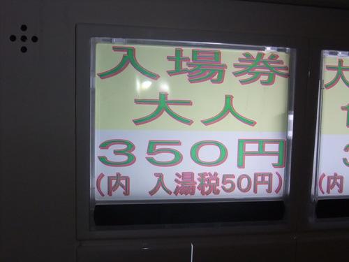 DSCF0741.jpg