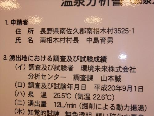 DSCF0743.jpg