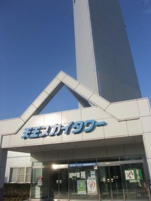 iwatemiyage6.jpg