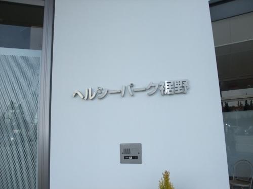kikyouya.jpg