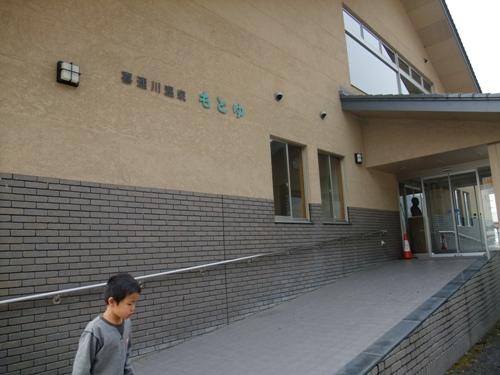kituregawa20100121.jpg