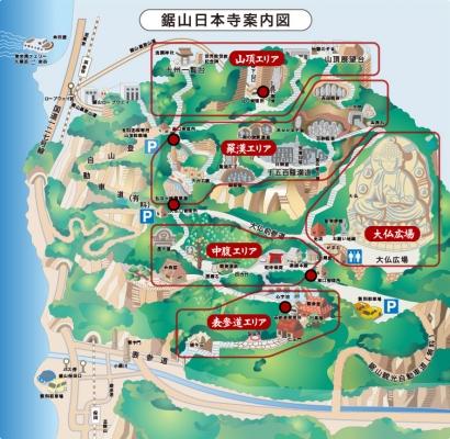 map_20141014161223f62.jpg