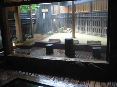 taenoyu2.jpg
