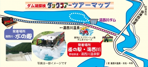 yunisi-map2.jpg