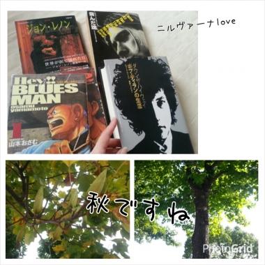 PhotoGrid_1412135445978.jpg