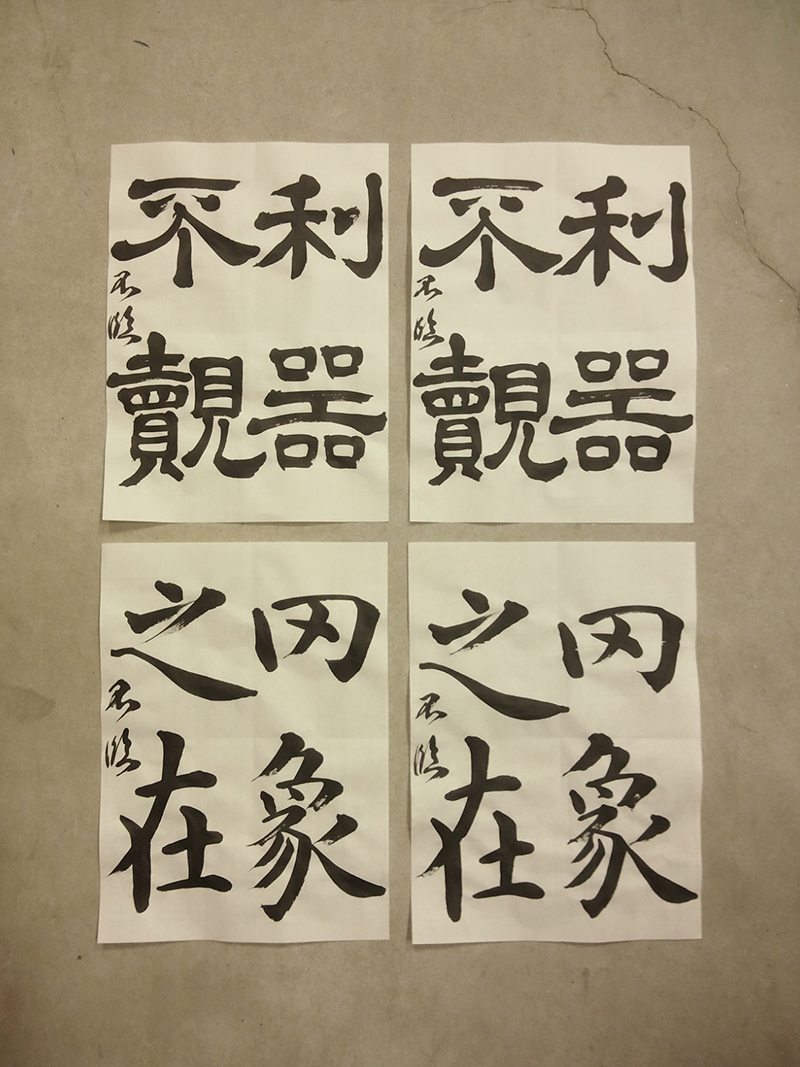 20140323-25_rin_rei_kai_1.jpg