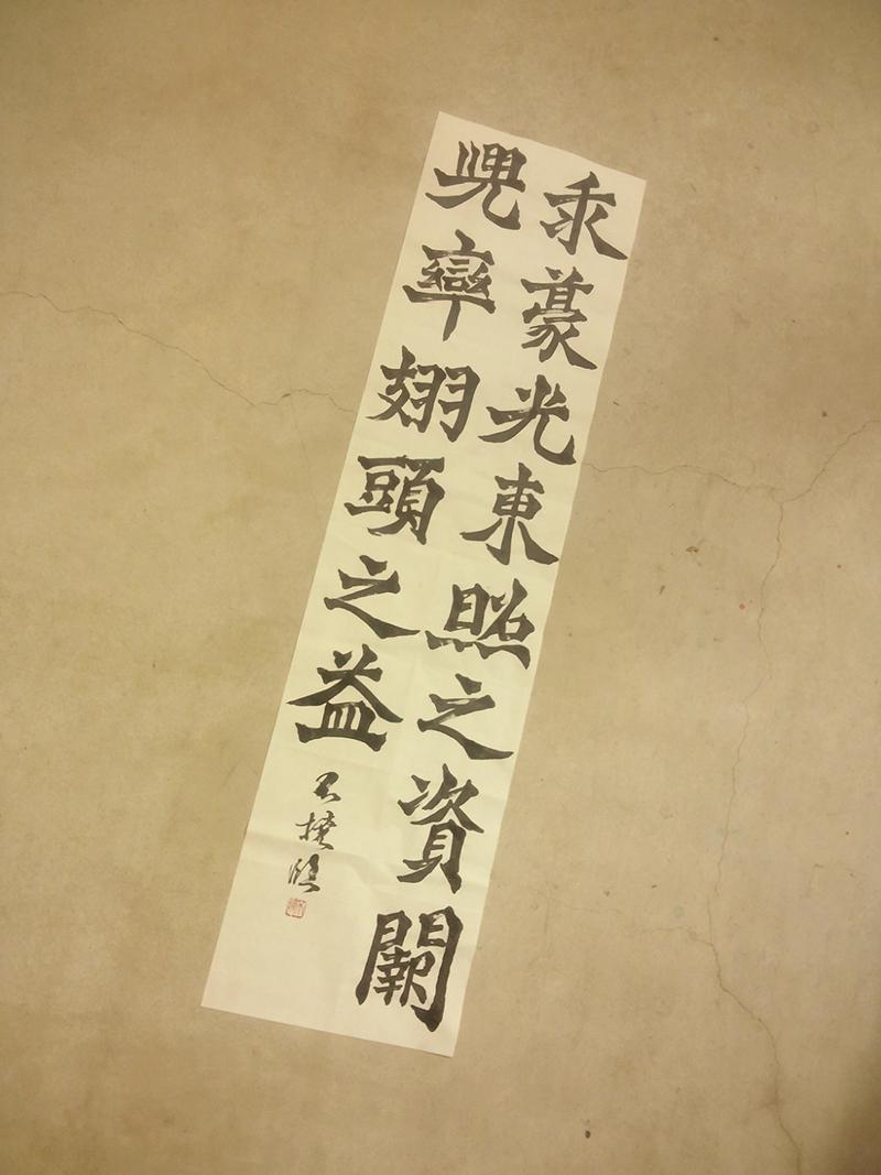 20140414_gireizozoki_1.jpg