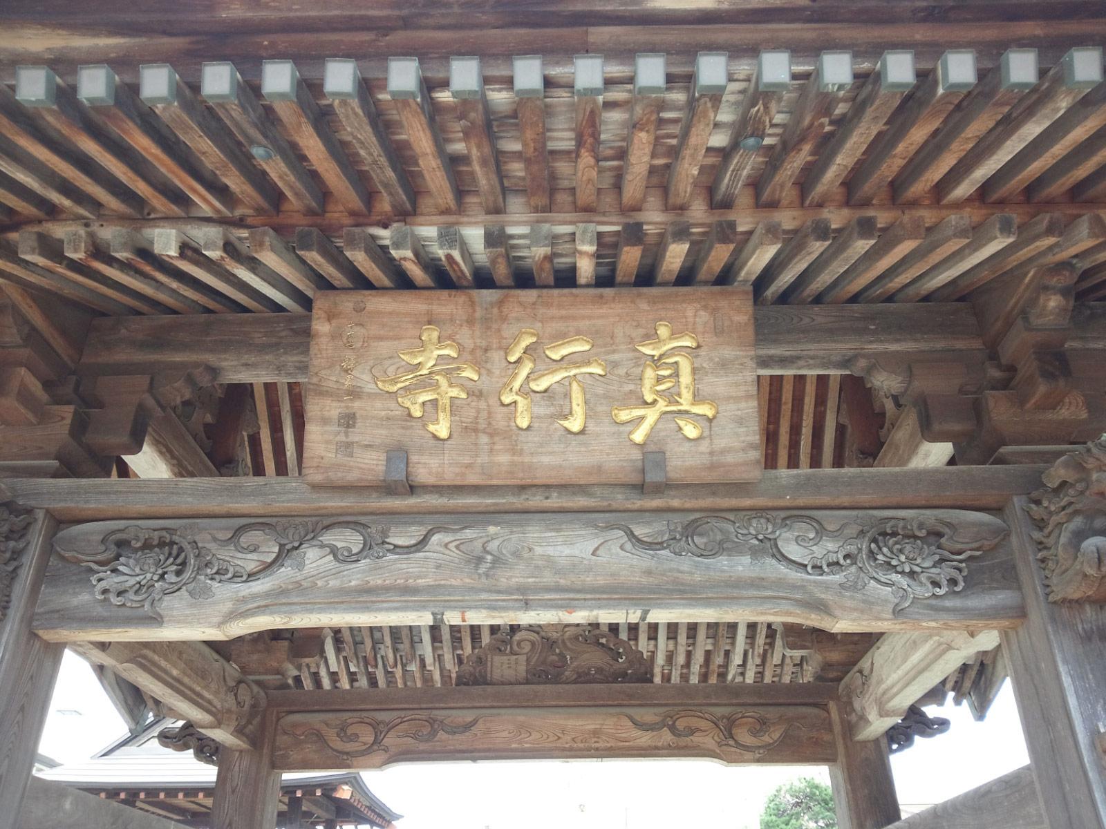 20140420_shingyoji.jpg