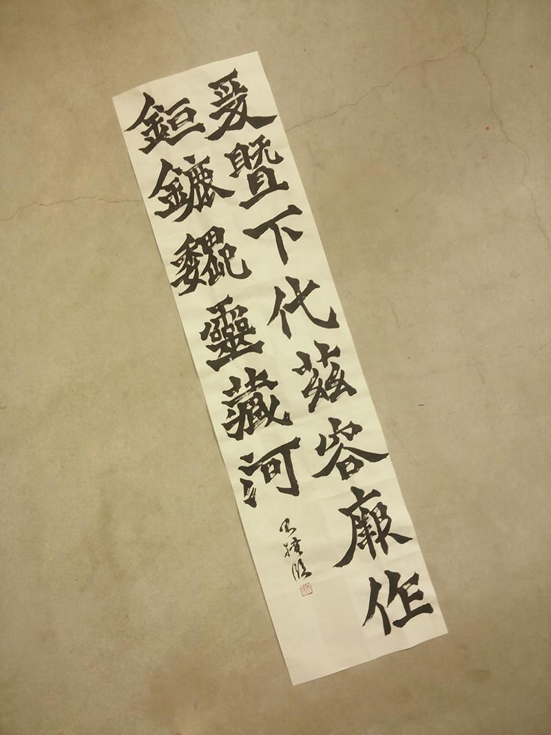 20140514_rin_gireizozoki_1.jpg