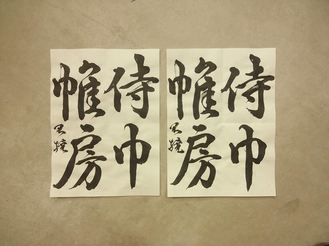 20140514_senjimon_gyo_1.jpg