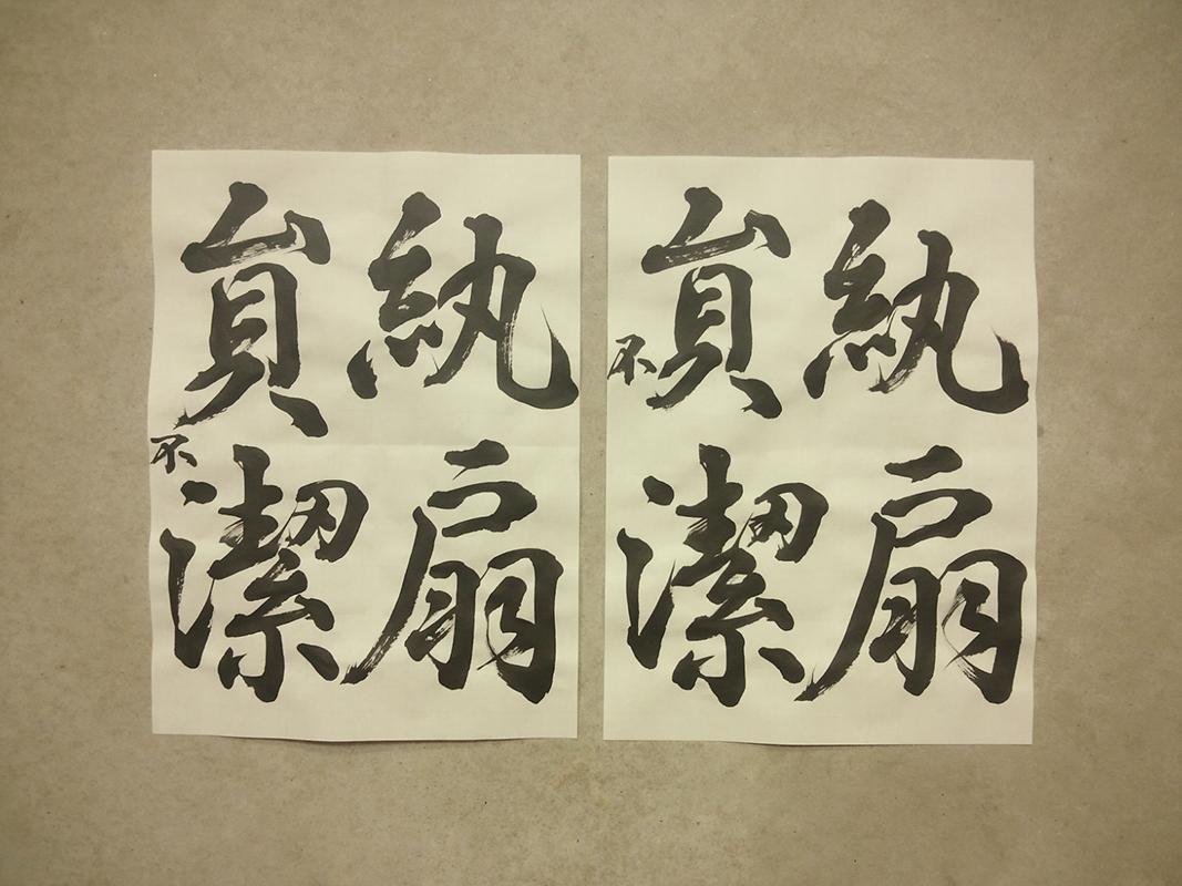 20140614_senjimon_gyo_1.jpg