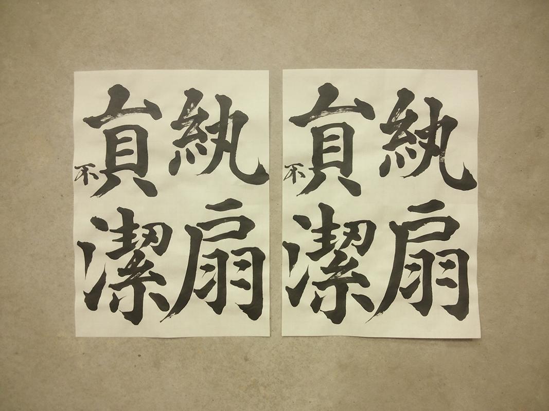 20140614_senjimon_kai_1.jpg