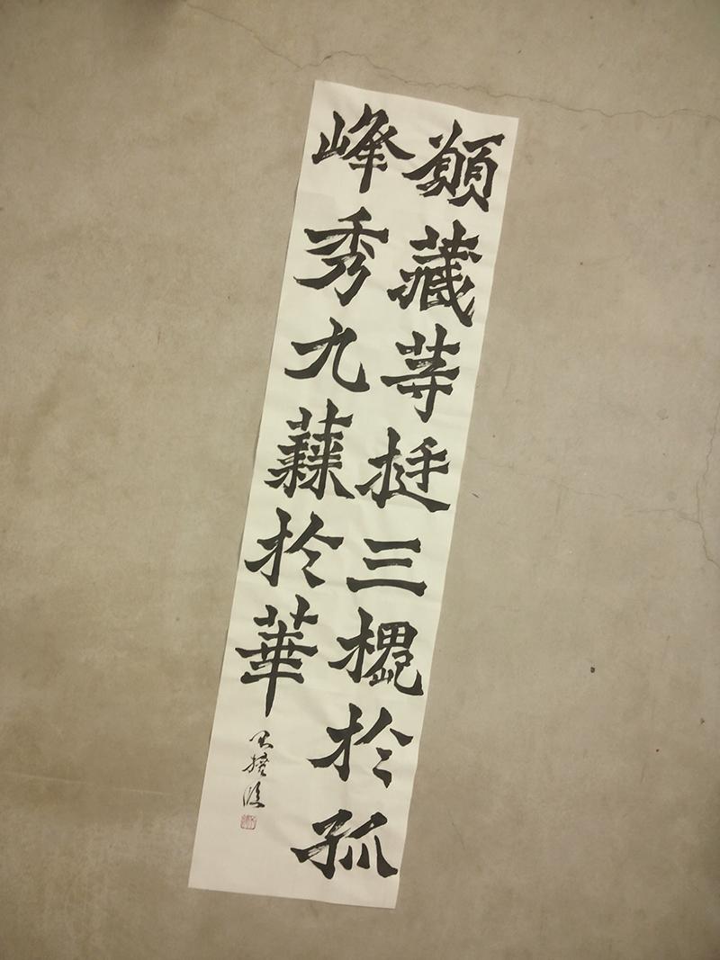 20140619_rin_gireizozoki_1.jpg