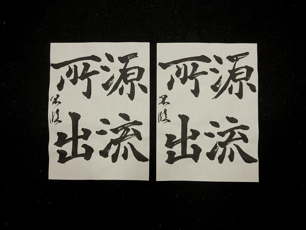 20140621_rin_chomoryohi_1.jpg