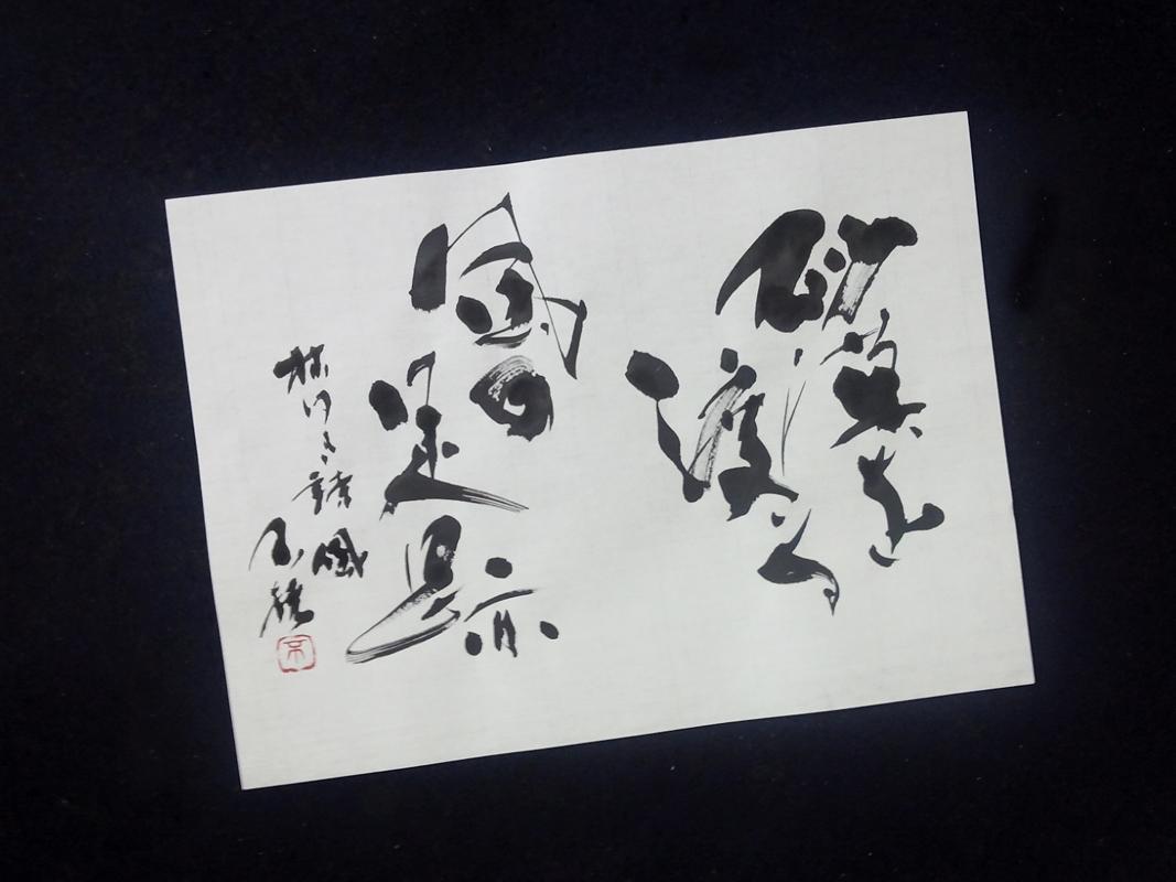 20140624_shibunsho_1_1.jpg