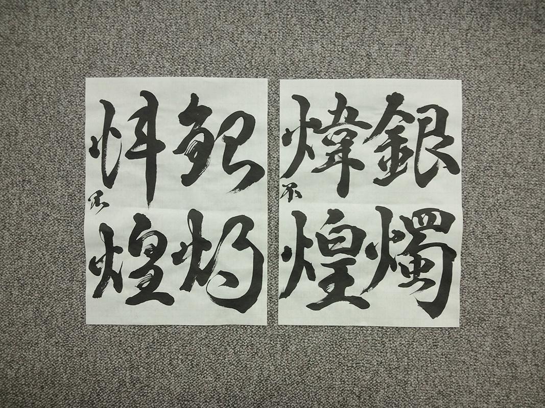 20140714_senjimon_gyo_so_sen.jpg