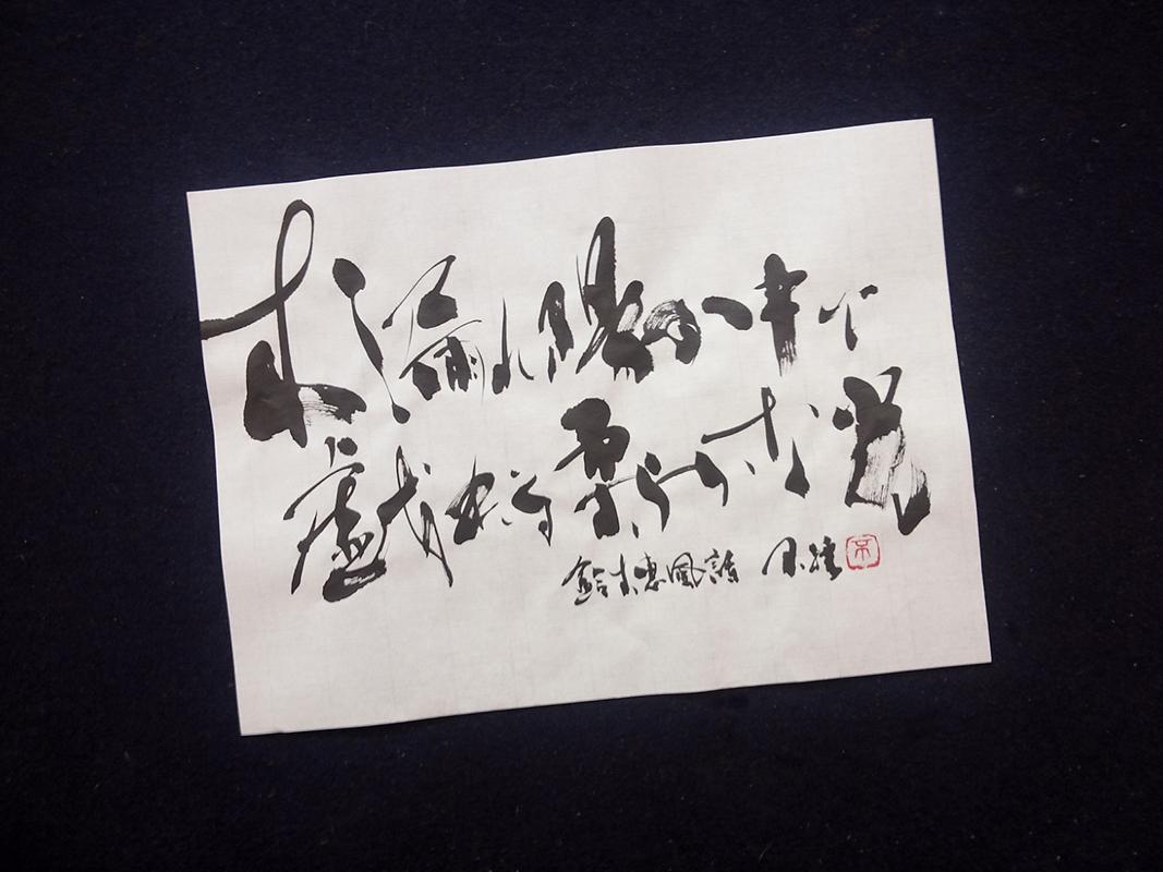 20140720_shibunsho_3.jpg