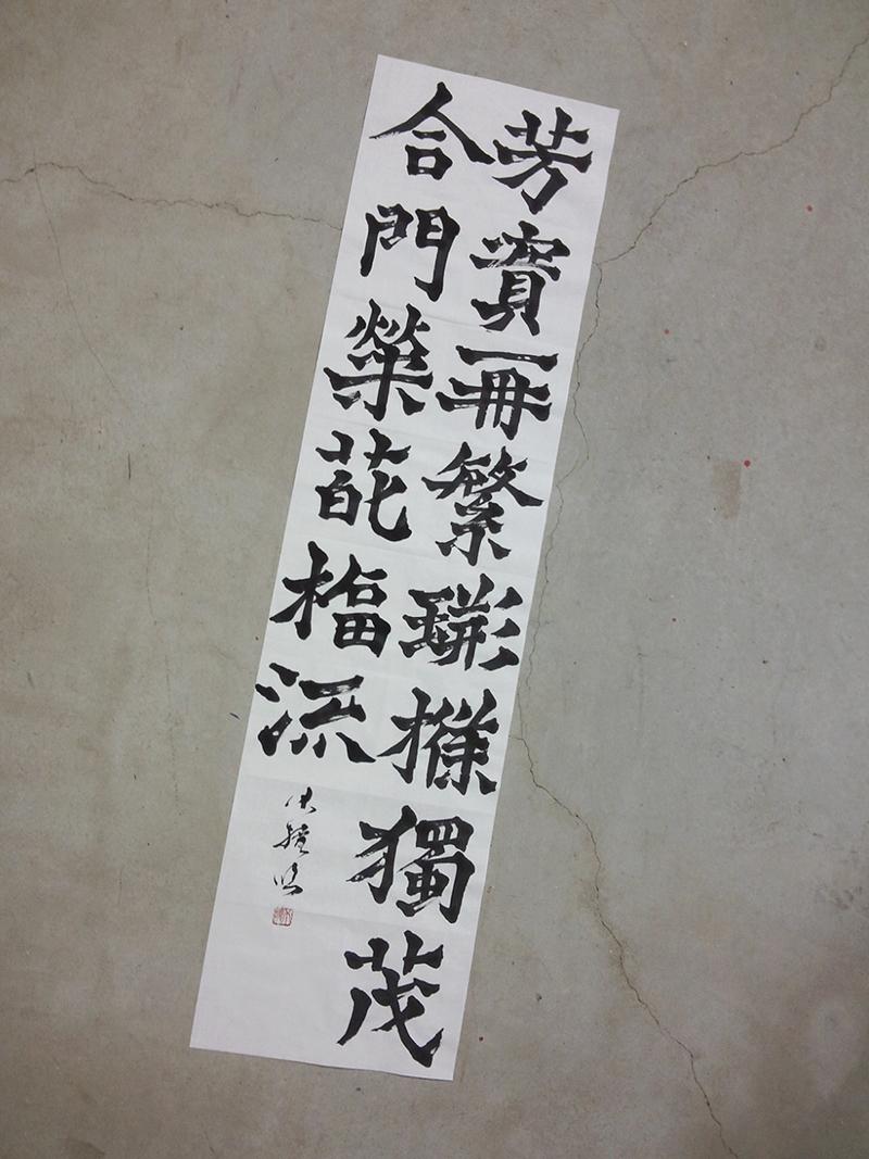 20140721_gireizozoki_1.jpg
