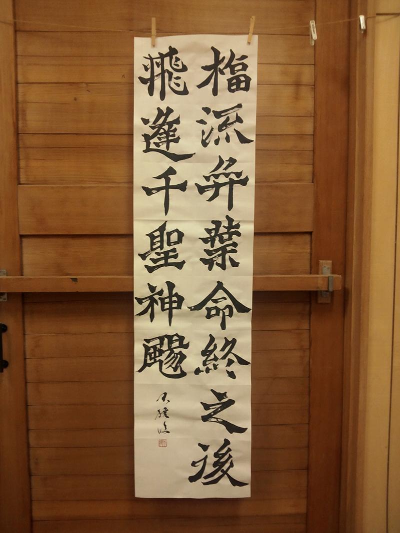 20140729_rin_gireizozoki_3.jpg