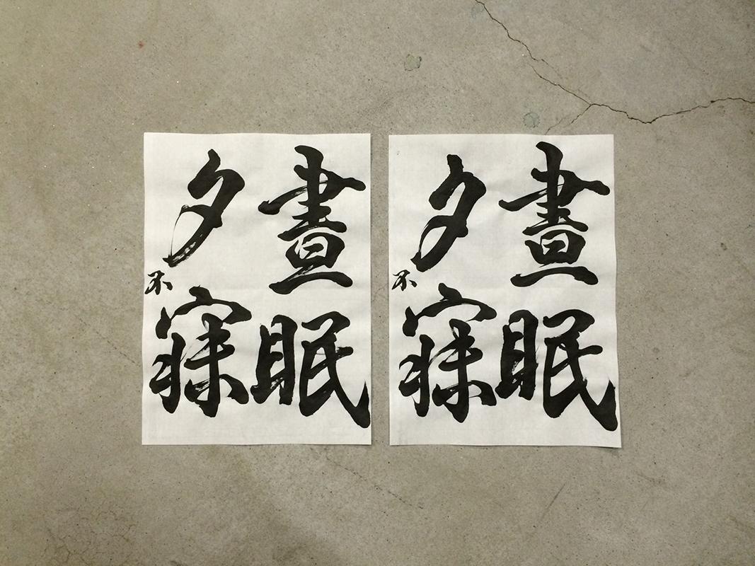 20140802_senjimon_gyo_1.jpg