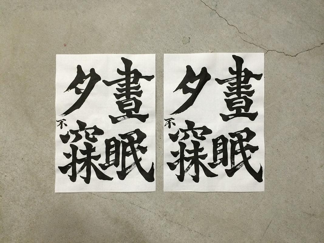 20140802_senjimon_kai_1.jpg
