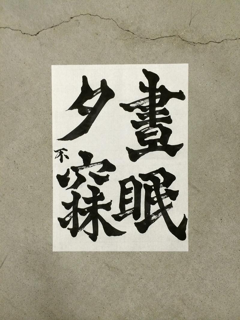 20140803_senjimon_kai_2.jpg