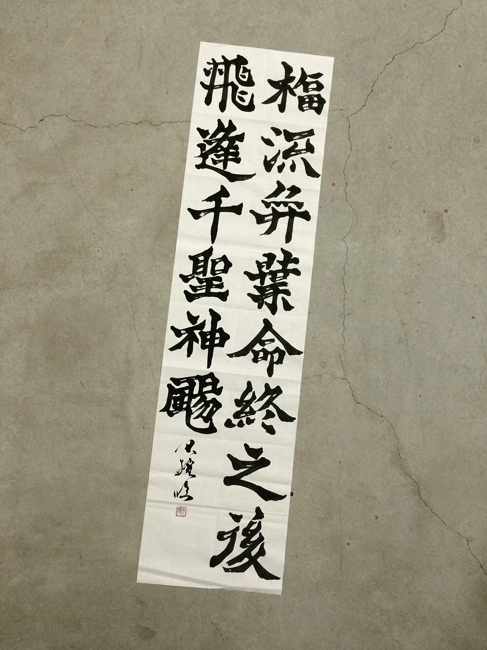 20140804_rin_gireizozoki_1.jpg