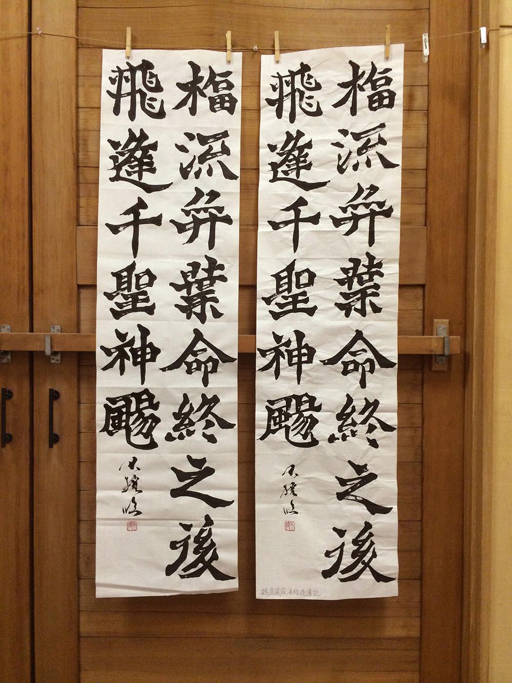 20140804_rin_gireizozoki_2.jpg