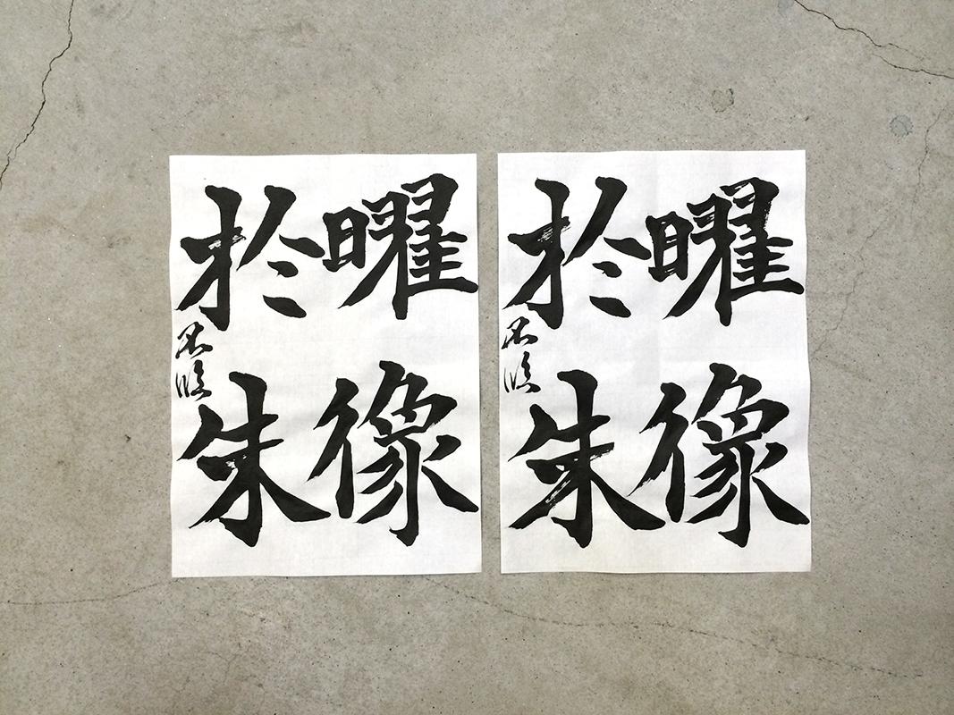 20140806_rin_chomoryohi_1.jpg